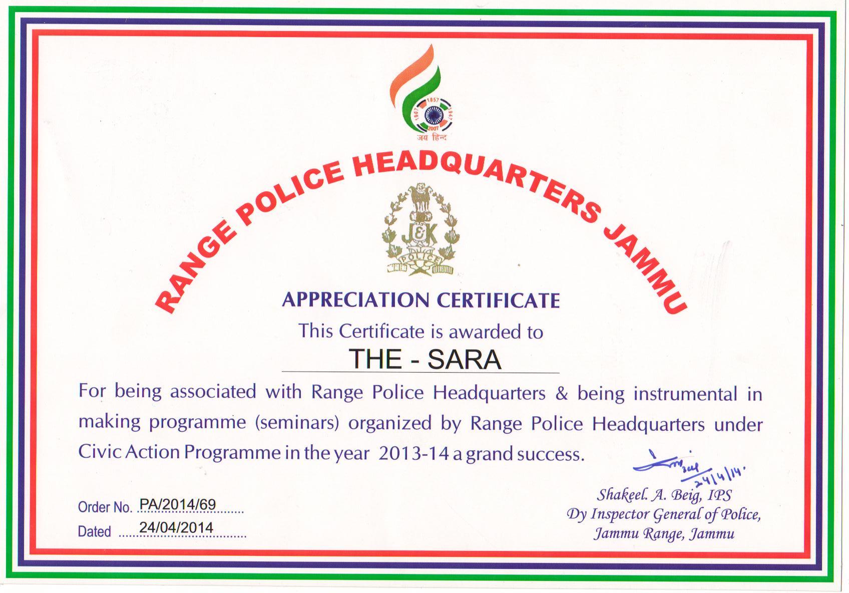 dig-jammu-appreciation-certificate