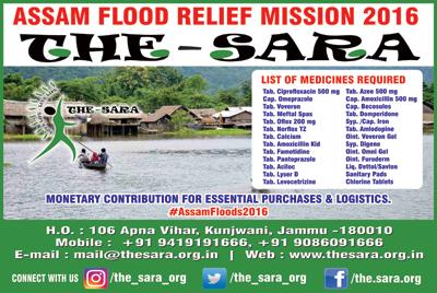 image-assam-flood-relief-mission-medicine-2016