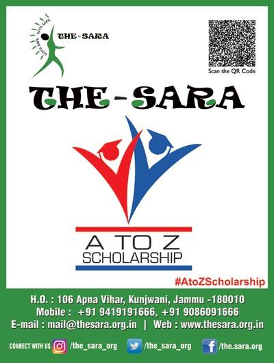Image---AtoZ-Scholarship