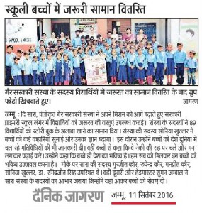 v. Share with School Initiative